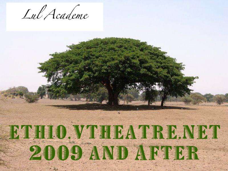 ethio.vtheatre.net